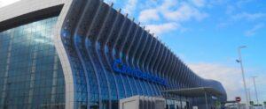 Такси Симферополь аэропорт по Крыму