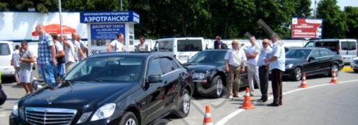 Трансфер из аэропорта Симферополь по Крыму