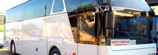 Аренда автобуса 50 мест - Неоплан - фото