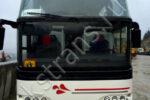 Аренда автобуса для детей на экскурсию - автобус Неоплан