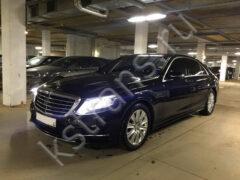 Авто на свадьбу ВИП Мерседес w222