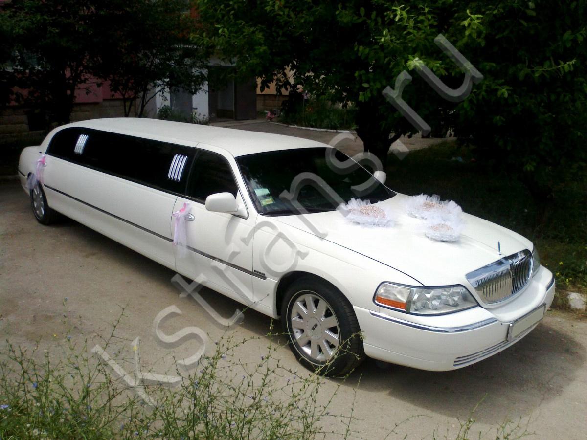 Прокат: Белый лимузин Линкольн на 6-8 мест