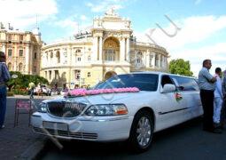 Лимузин Крым - белый Линкольн Таун Кар