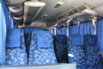 Тур по Крыму - автобус Митсубиси