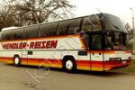 Тур по России на автобусе 45 мест Неоплан