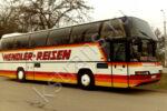 Автобусный тур Россия - автобус 45 мест