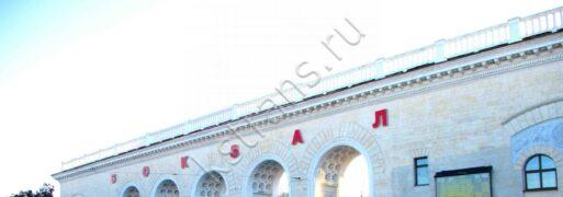 жд вокзалы Крыма - фотография
