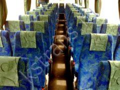 Перевозка детей - автобус Неоплан - фото